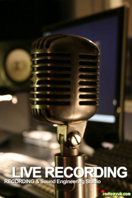 RecordingStudioMic