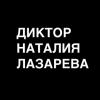 Счёт-оферта - последнее сообщение от Lasareva